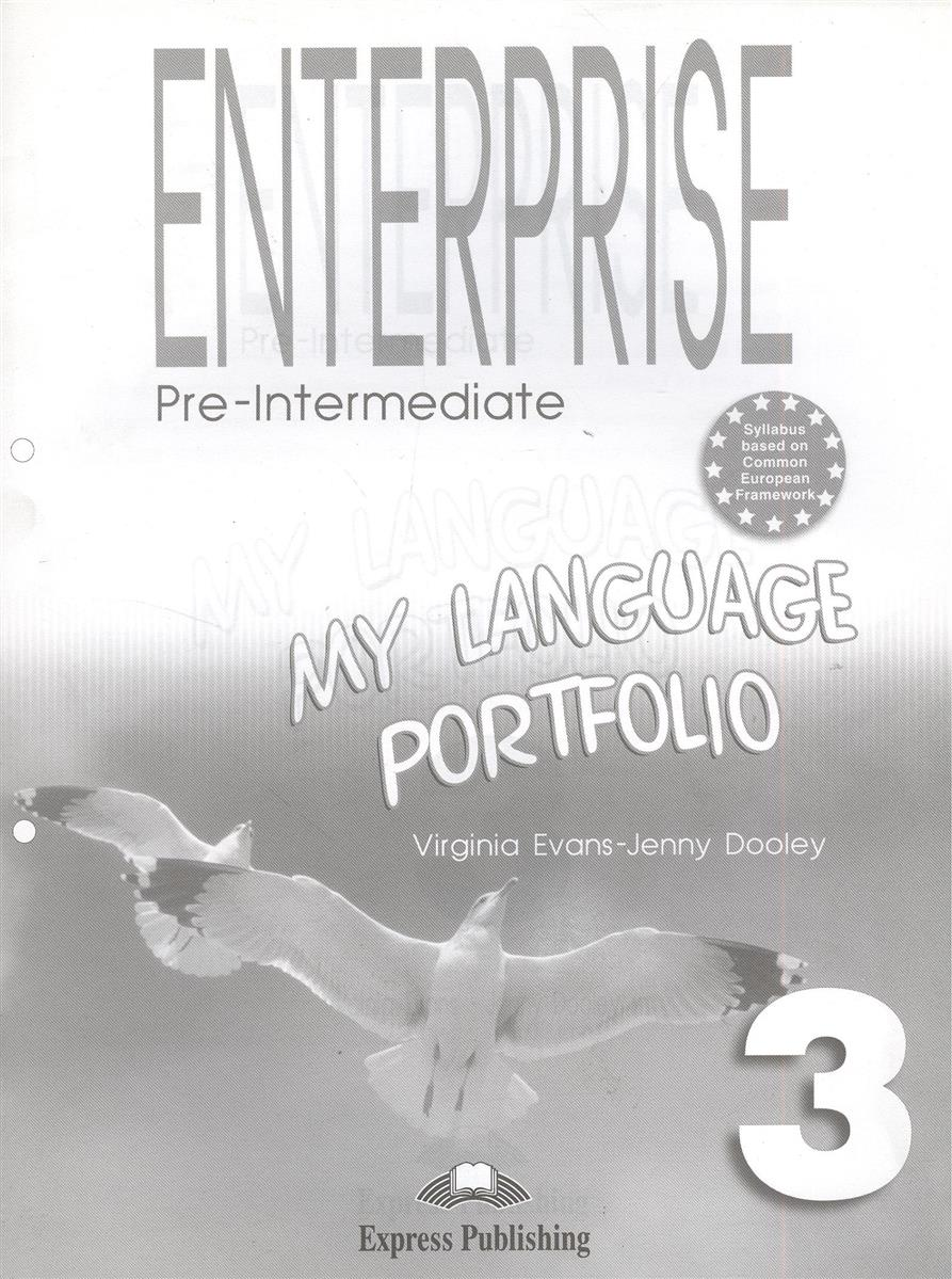 Evans V., Dooley J. Enterprise 3. My Language Portfolio. Pre-Intermediate. Языковой портфель evans v dooley j fairyland 4 my junior language portfolio