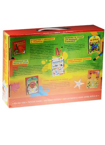 Измайлова Е. (гл.ред.) Арт-мастерская. Большой набор для детского творчества. Комплект из 5 книг (3-7 лет) измайлова е ред большой подарок на новый год для детей 3 5 лет комплект из 3 книг в коробке