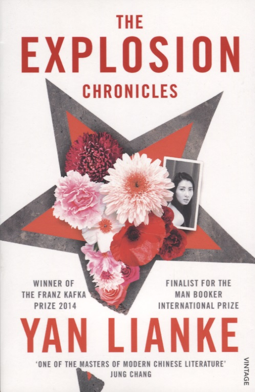 Lianke Y. The Explosion Chronicles ISBN: 9781784701925 the bane chronicles
