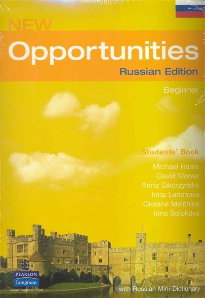Harris M., Mower D. New Opportunities Beginner Sts' Bk harris m new opportunities russian edition beginner test book