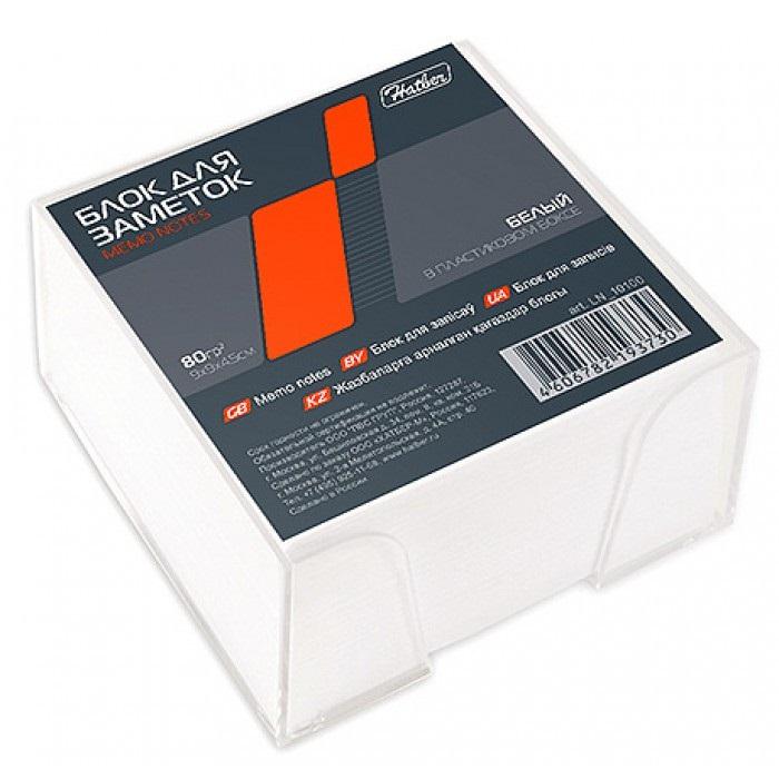Блок для заметок 9*9*4,5 см, в боксе, белый