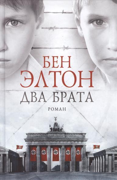 Книги Фантастика читать онлайн