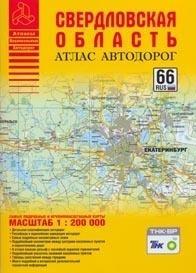 Атлас а/д Свердловская область атлас иваново ивановская область