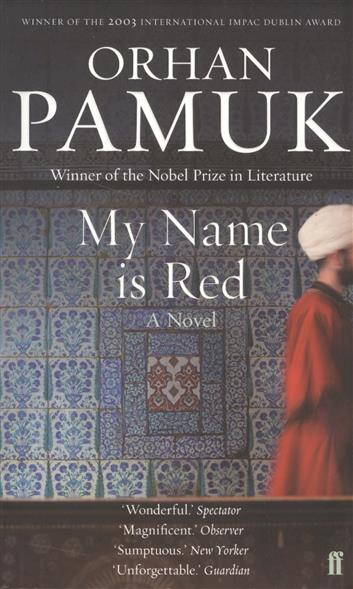 Pamuk O. My Name is Red shure cvb w o