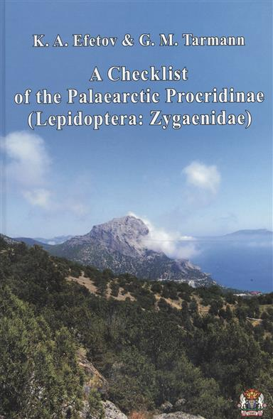 Книга A Checklist of the Palaearctic Procridinae (Lepidoptera: Zygaenidae). Efetov K., Tarmann G.