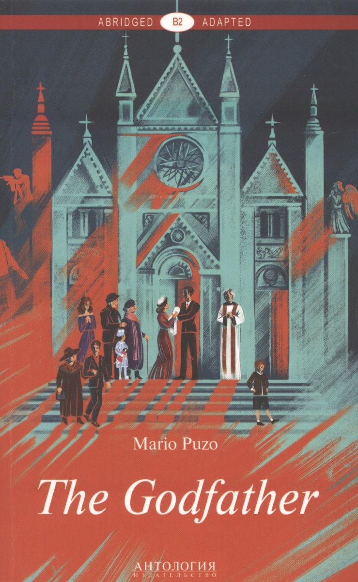 puzo Mario puzo biography - the bestselling author of one the world's most famous novels, the godfather, mario puzo was an italian american author and screenwriter his claims to fame have been his intelligently written crime fiction and italian mafia stories.