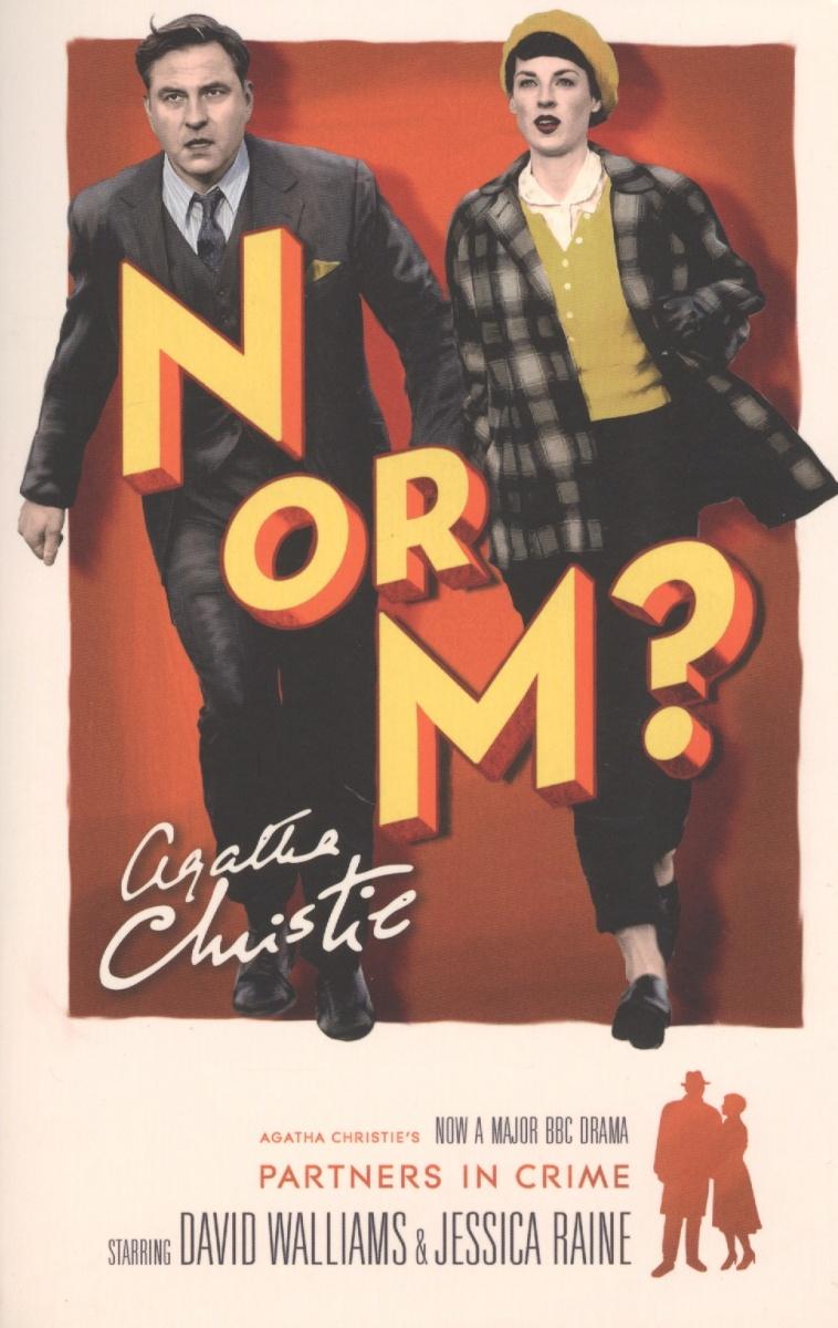 Christie A. N or M?