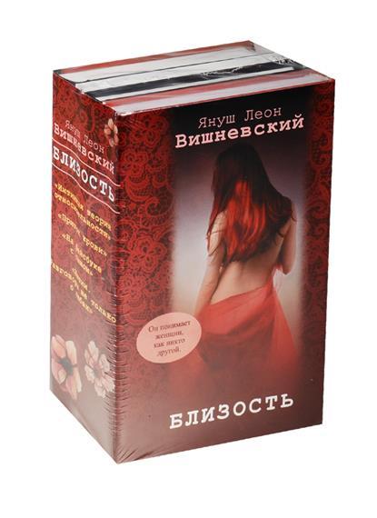 kniga-intim-vishnevskiy