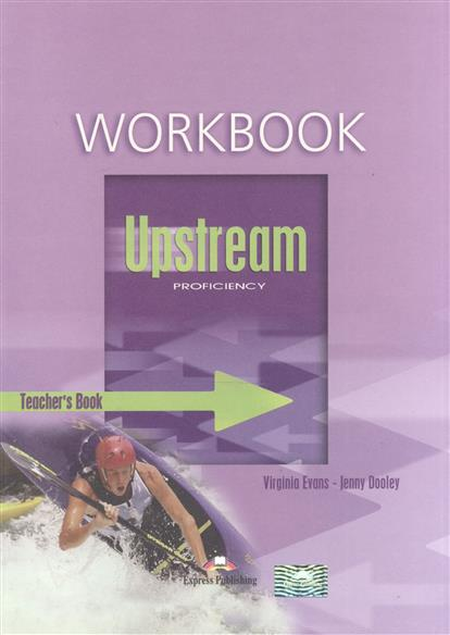 Dooley J., Evans V. Upstream C2. Proficiency. WorkBook. Teacher's Book evans v upstream c1 advanced workbook revised рабочая тетрадь