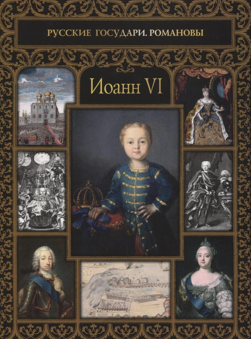Буткова О. Иоанн VI 2017 wooden floor photographic backgrounds children photo backdrops vinyl backgrounds for photo studio baby newborn fotografia