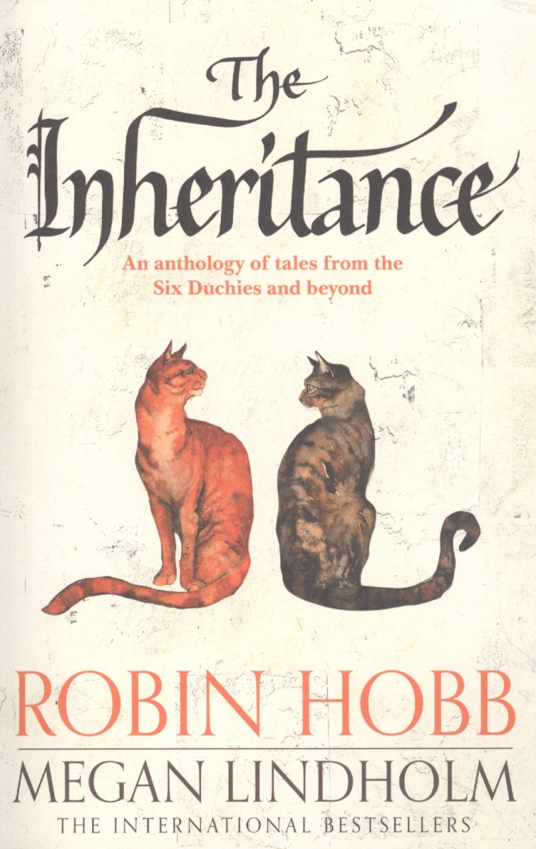 Hobb R. The Inheritance  ati rs600me 216mep6cla14fg