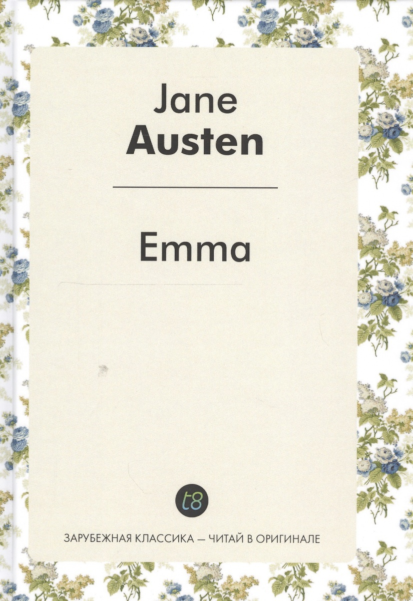 Austen J. Emma. A Novel in English = Эмма. Роман на английском языке экран для ванны triton эмма 170
