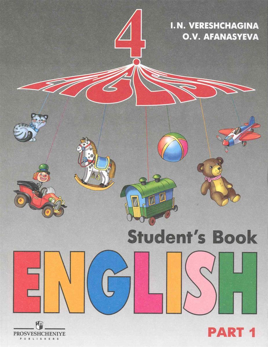 Английский язык 4 кл Учеб. 2тт