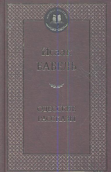 Читать сокращение а.с.пушкина капитанская дочка