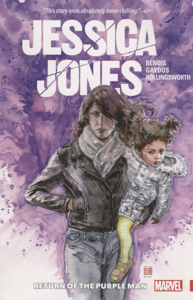 Bendis B. Jessica Jones Volume 3: Return of the Purple Man vixen return of lion