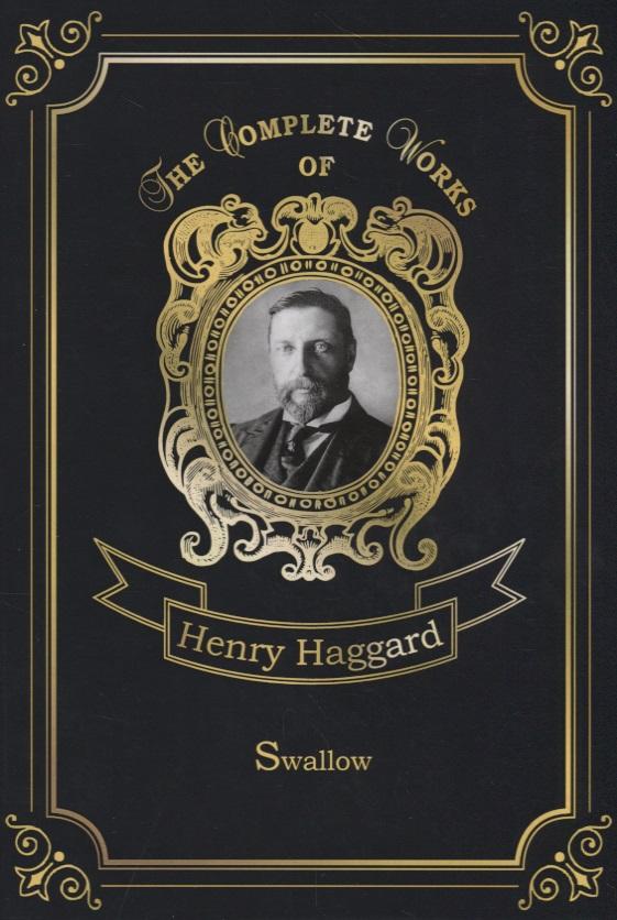 Haggard H. Swallow haggard h queen sheba's ring