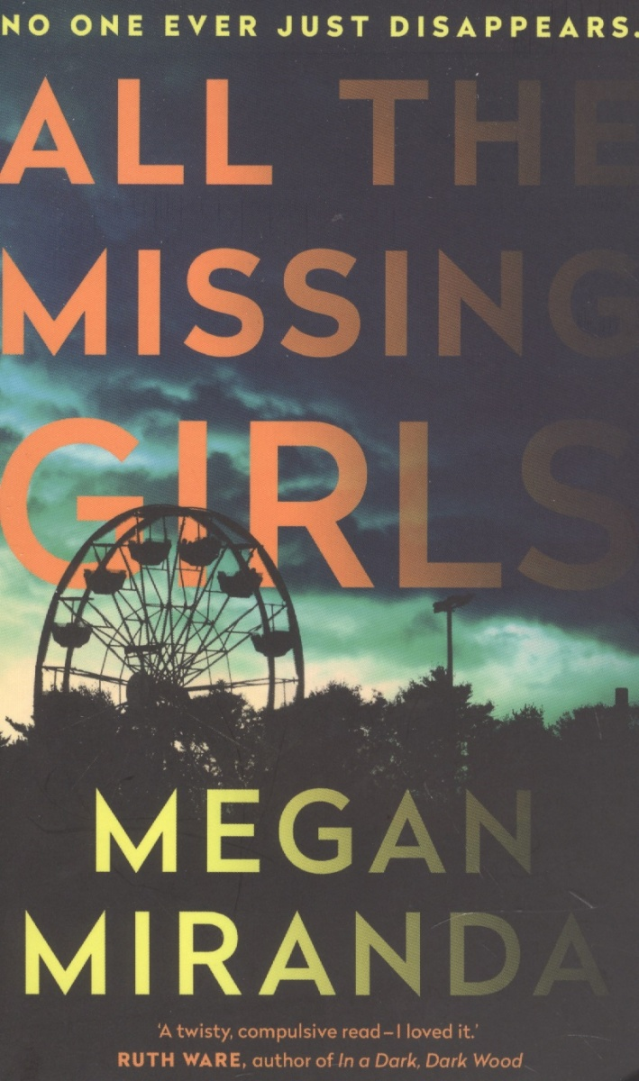 Miranda М. All the Missing Girls  the missing girl