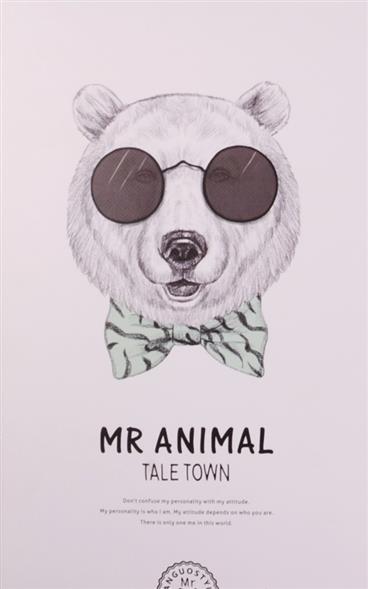 "Тетрадь ""Mr.Animal"", 40л."