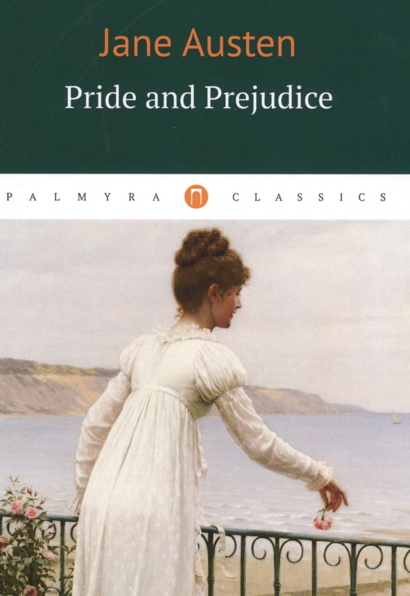 Austen J. Pride and Prejudice ISBN: 9785521001446 pride and prejudice vintage classics austen series