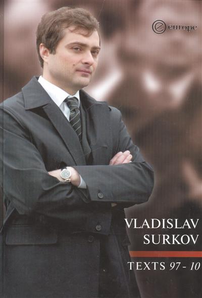Surkov V. Texts 1997-2010 surkov v texts 1997 2010 page 7