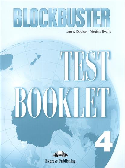Dooley J., Evans V. Blockbuster 4. Test Booklet dooley j blockbuster 4 test booklet intermediate сборник тестовых заданий и упражнений