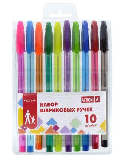 Ручки шариковые 10цв, блистер, подвес, ACTION