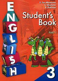Английский язык 3 кл Учебник 2тт