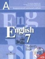 Кузовлев В. Английский язык. 7 класс. Учебник (+CD) английский язык 9 класс учебник вертикаль фгос cd