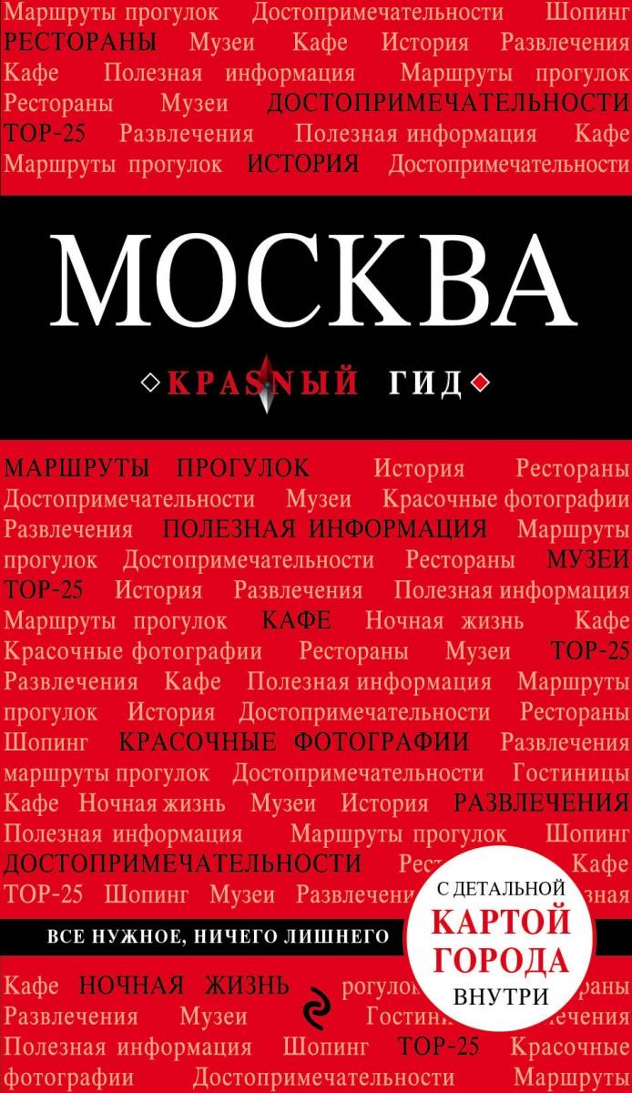 Чередниченко О. Москва free shipping 0083 print head qy6 0083 printhead for canon mg7520 mg6350 mg6370 mg6340 mg6310 mg6320 mg7740 printer