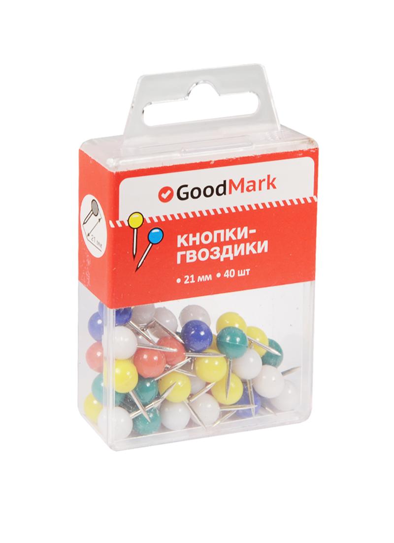 Кнопки гвоздики 40шт 21мм с круглой головкой, ассорти, пл/уп, GoodMark