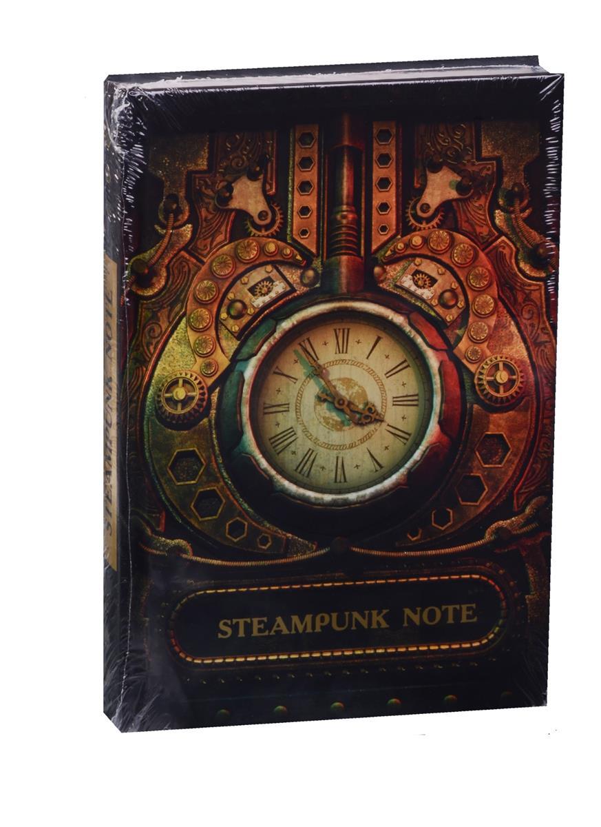 Steampunk Note Блокнот с тонированными страницами (твердый переплет)