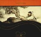 Конфуций Высказывания и афоризмы
