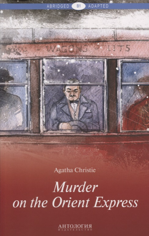 Christie A. Murder on the Orient Express murder on the half shelf