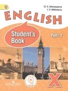 English. Английский язык. 10 класс. Углубленный уровень. Учебник для общеобразовательных организаций. В двух частях. Часть 1. Учебник для детей с нарушением зрения
