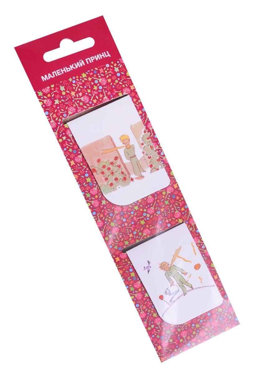 Магнитные закладки Маленький принц (Красный, Розы) (2 шт)