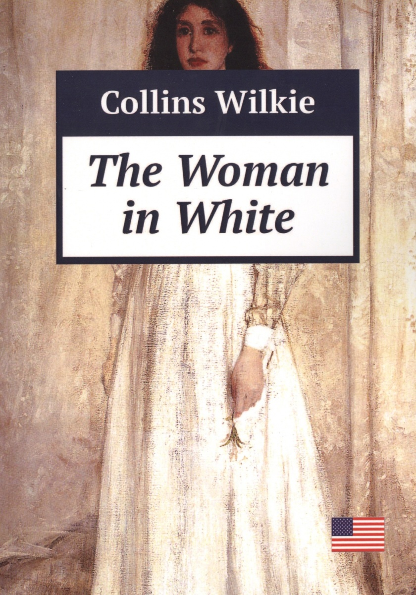 цена на Collins W. The Woman in White