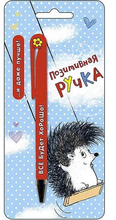 Российские, арт дизайн ручка открытка