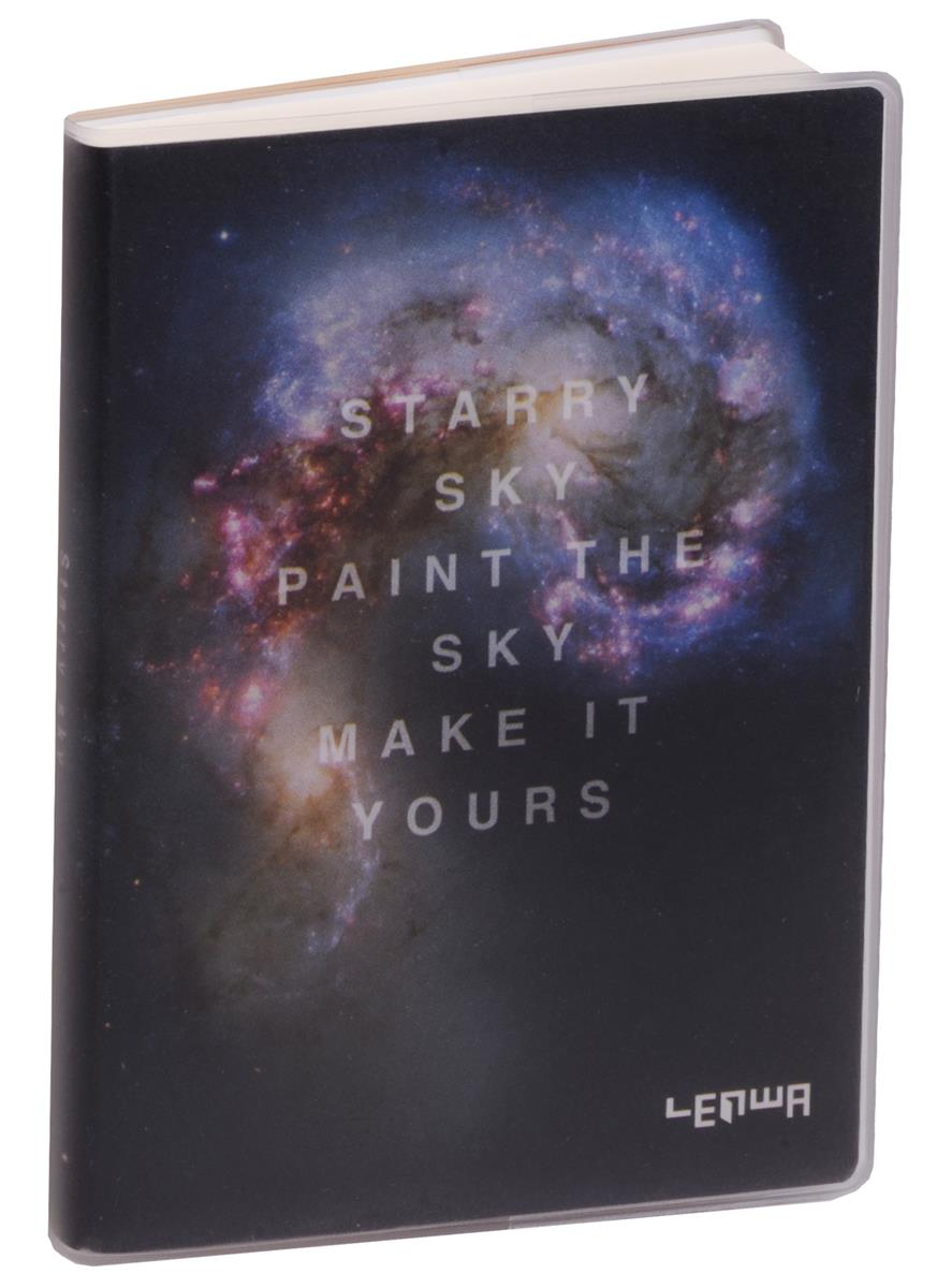 """Записная книжка А6 80 листов клетка """"Starry sky"""""""