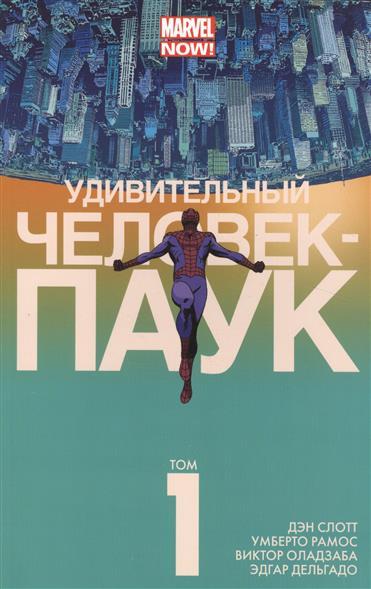 Удивительный Человек-Паук. Том 1. Удача Паркера