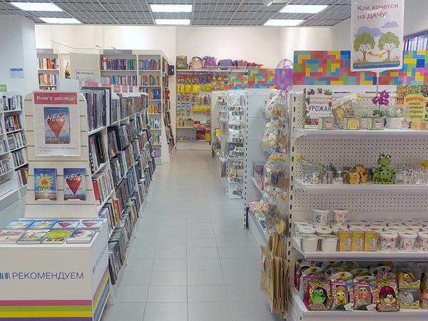 «Читай-город» в Бибирево