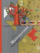 Математика. 2 класс. Учебник для учащихся общеобразовательных учреждений. В двух частях. Часть вторая. Издание пятое, переработанное