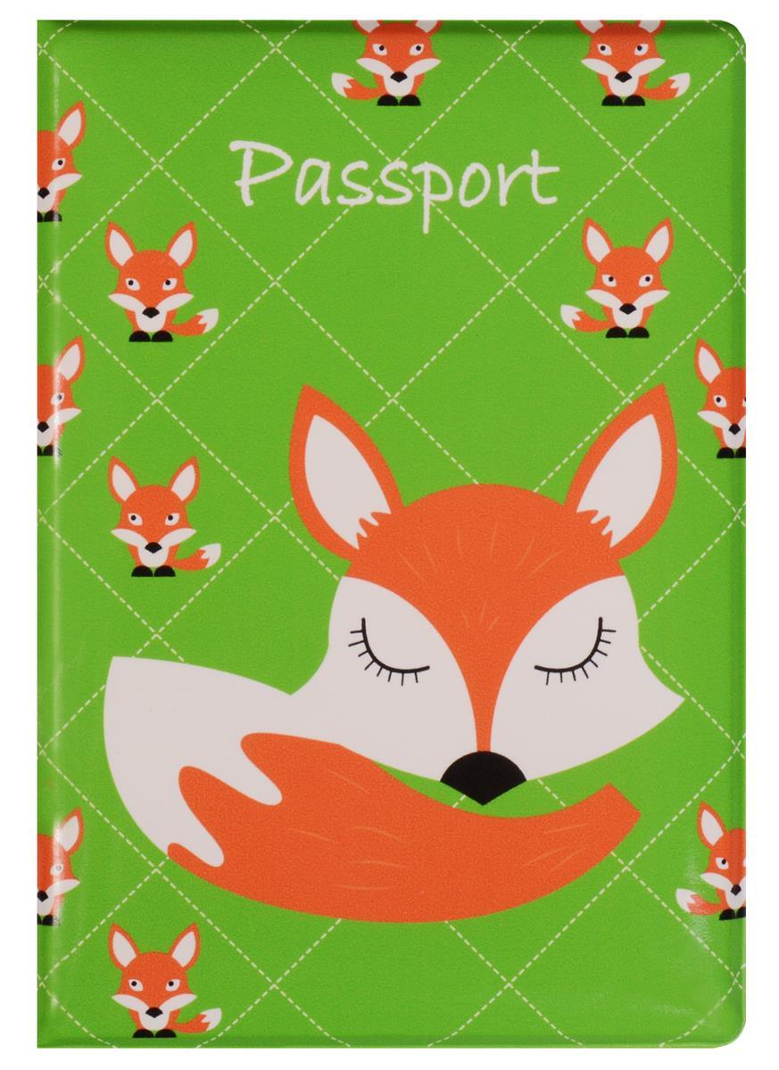 Обложка для паспорта Лиса на зеленом фоне (ПВХ бокс)