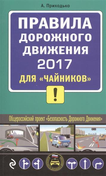 Знаки дорожного движения и их значение в картинках