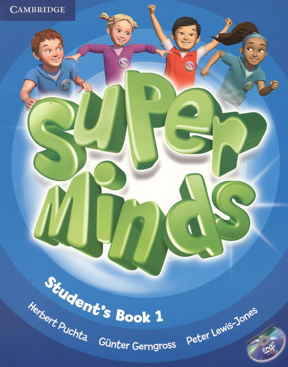 Gerngross G., Puchta H., Lewis-Jone P. Super Minds. Level 1. Student's Book (+DVD) (книга на английском языке) ISBN: 9780521148559 szlachta e super grammar practice book level 1 книга на английском языке