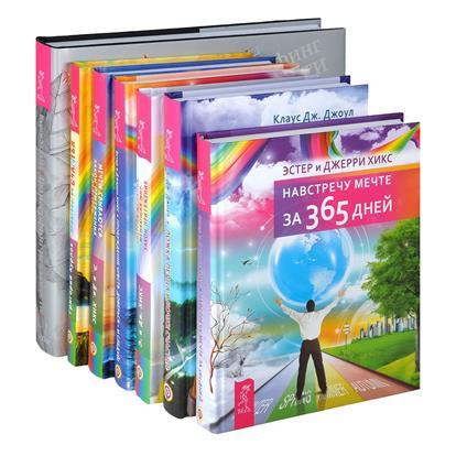 Пробуждение сознания (комплект из 7 книг)
