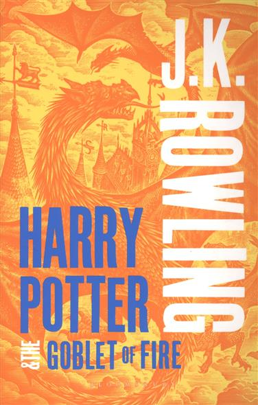 Rowling J. Harry Potter & The Goblet of Fire harry potter the chamber of secrets
