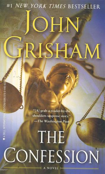 Grisham J. The Confession grisham j skipping christmas