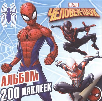 Ульянова М. (ред.) Человек-Паук. Альбом 200 наклеек