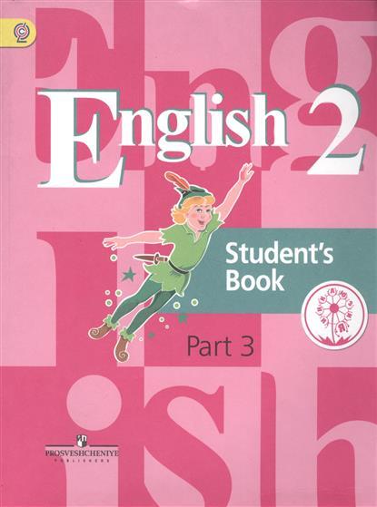 English. Student's book. 2 класс. В 5-ти частях. Часть 3. Учебник