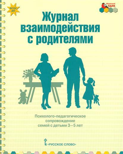 Программу дошкольного образования мозаика